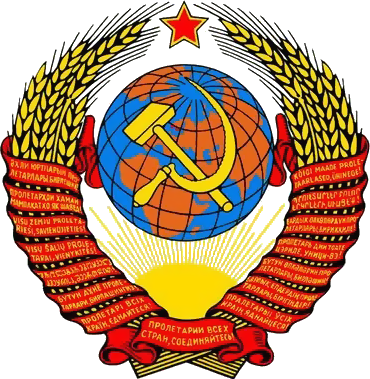 soviet_coat_of_arms.png